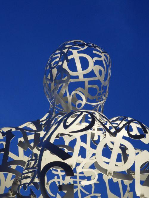 tokyo sculpture toranomon