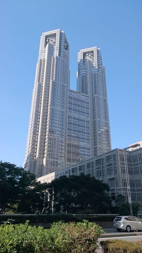 tokyo tokyo metropolitan government building tokyo government office