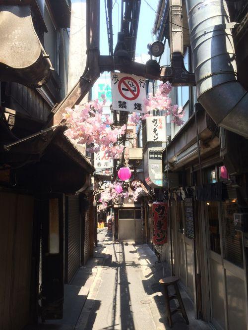 tokyo shinjuku city