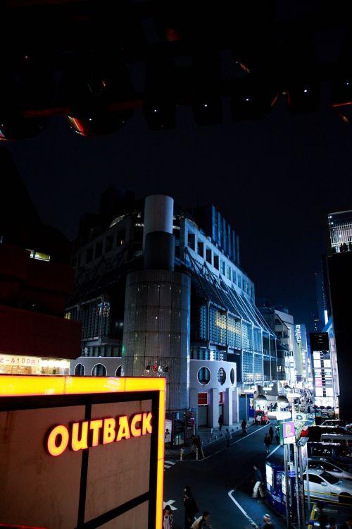 tokyo night city