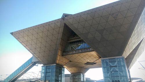 tokyo big sight japan exhibit space ariake