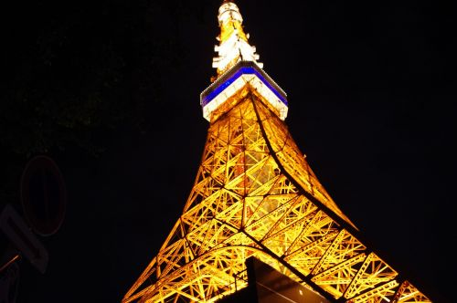 tokyo tower tokyo night view