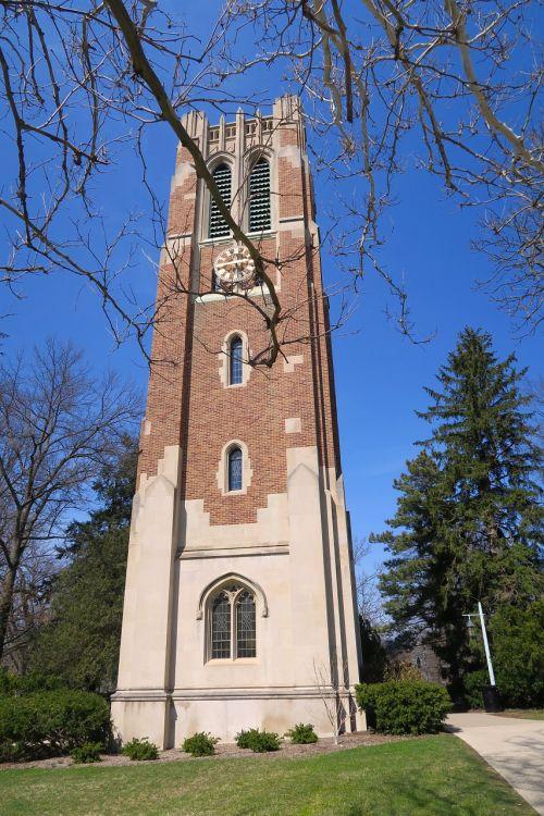 tower michigan state university university