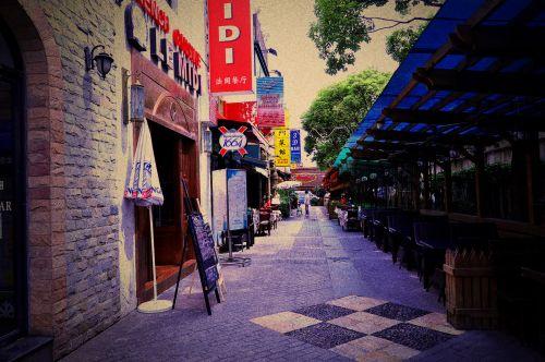 Town Of Hongqiao