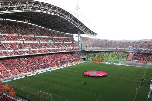 toyota  stadium  nagoya