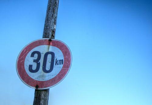 traffic sign shield speed