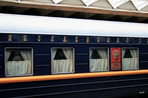 train russian station