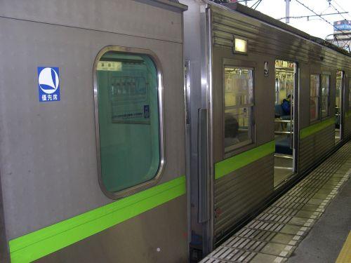train platform subway