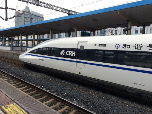 train station train crash high speed rail