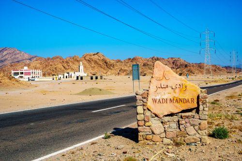travel sand desert