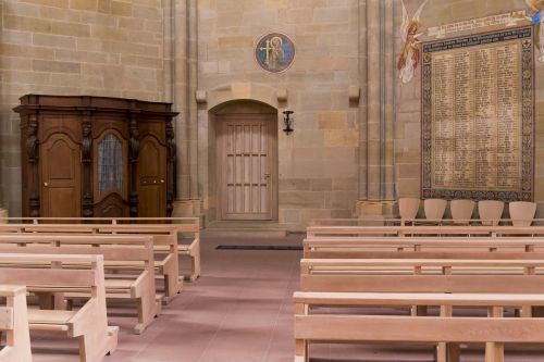 trier church of our lady confessional