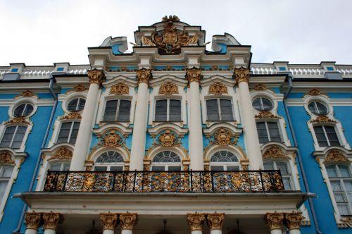 Tsarskoe Selo Palace, Russia