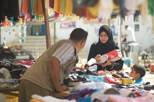 tunisia  market  muslims