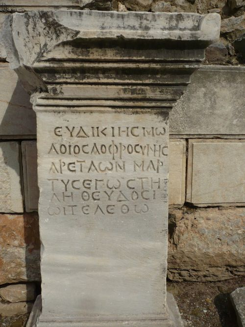 turkey ephesus antiquity