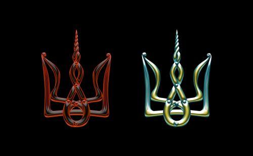 ukraine coat of arms emblem of ukraine