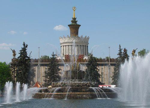 ukraine pavillon fountain russia