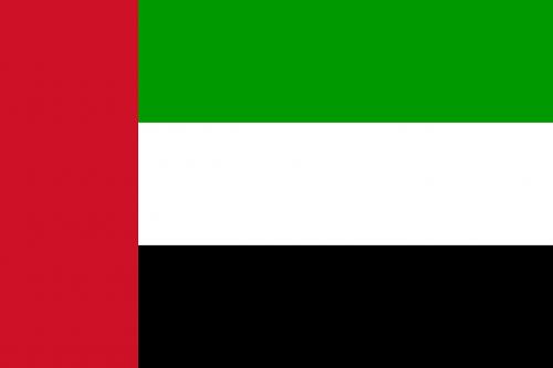 united arab emirates flag national flag