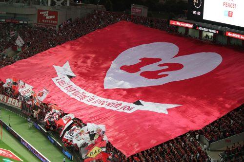 urawa reds stadium fans