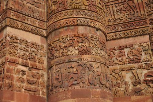 urdu carvings india