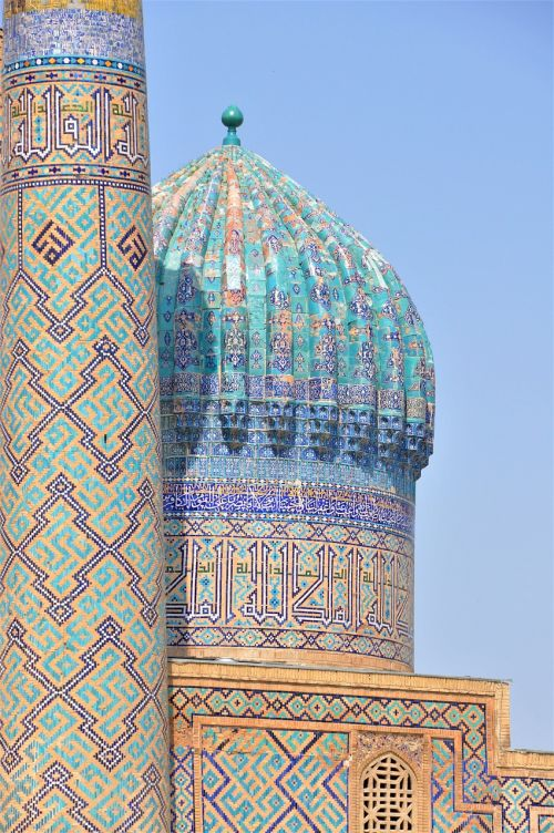 uzbekistan central asia dome
