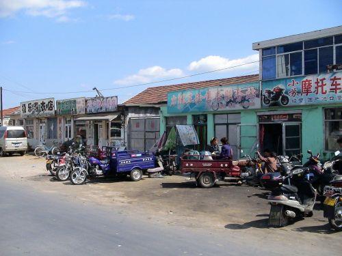 vehicles repair china