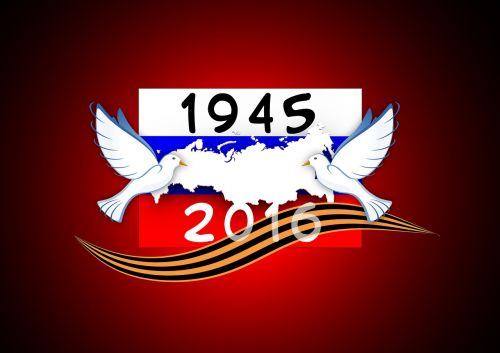 victory day russia holiday