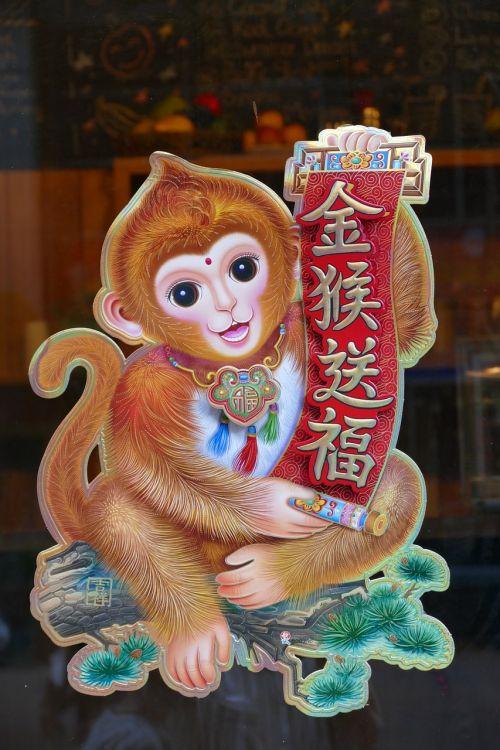 vietnam new year's day chinese new year