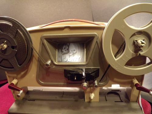 viewer cinema amateur film