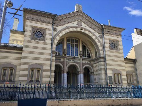 vilnius lithuania sinagogue