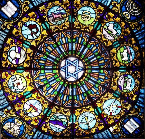 vitražas,vitražas,langas,bažnyčios langas,Dovydo žvaigždė,bažnyčia,tikėjimas,stiklo langas,architektūra,senovės menas,judaizmas,žvaigždė,ornamentas,pastatas,dekoratyvinis,kilniai,senas langas