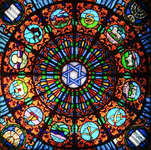 vitrage star of david stained glass