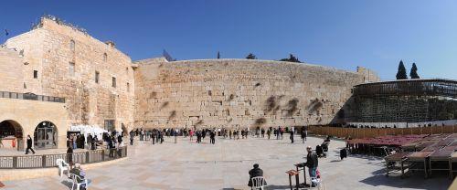 wailing wall jerusalem israel