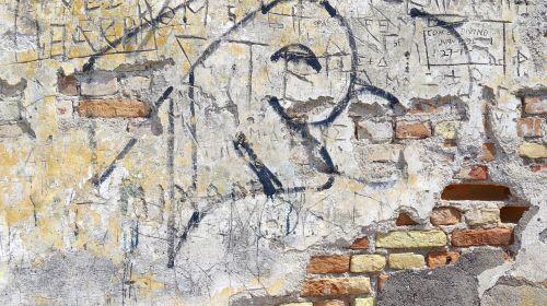 wall lake dusia the inscriptions