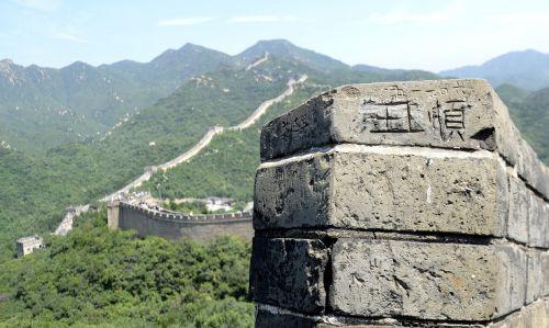 wall china travel