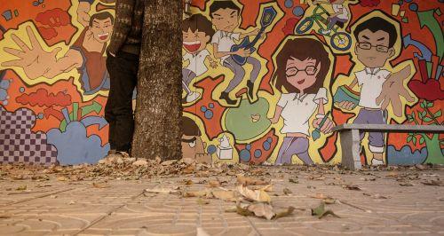 wall mural campus defoliation