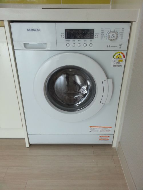washing machine home appliances