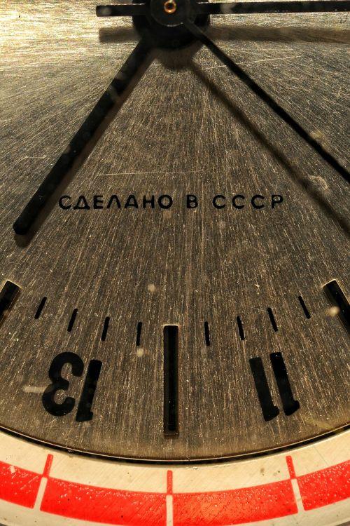watch russia cccp