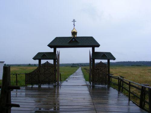 way orthodox church ordynki