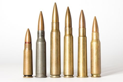 weapon weapons cartridges