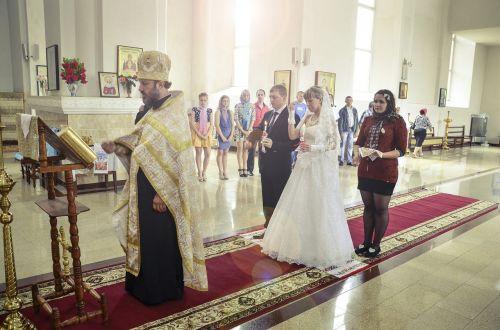 wedding church pastor