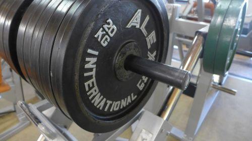weights training fitness room