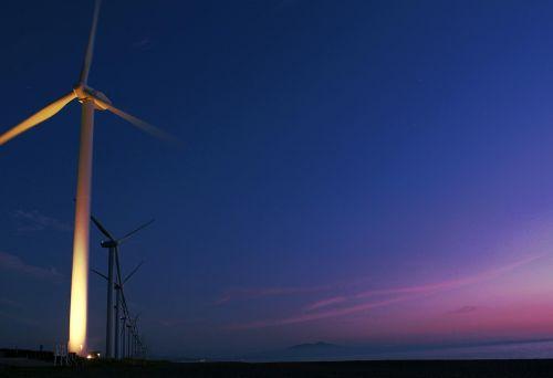 wind turbine coast akita