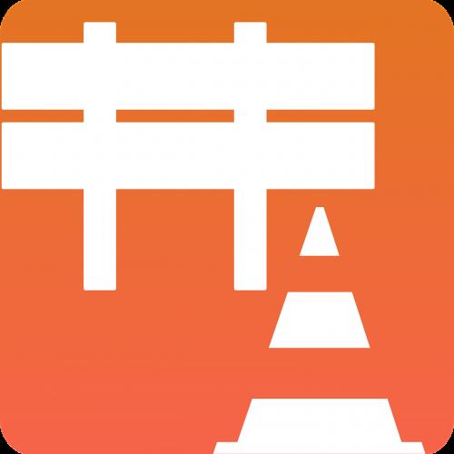 work signalling highways
