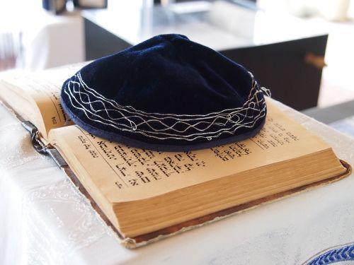 world religion judaism kipa