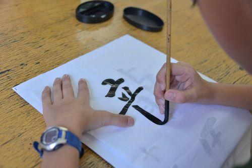 write brush handwriting calligraphy