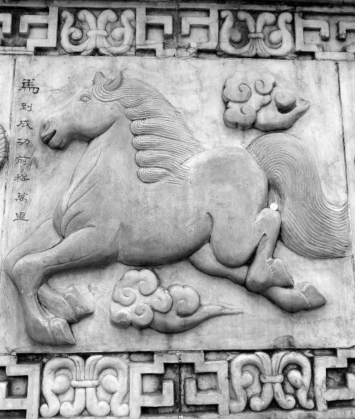 wu horse chinese