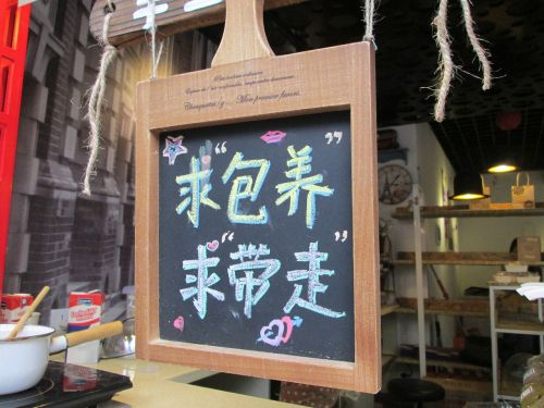 wuchang canna forest shop