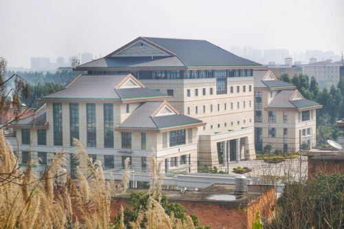 xin hua business school building luban award