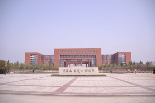 xinong campus research building