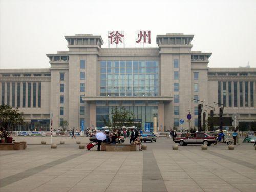 Xuzhou Train Station